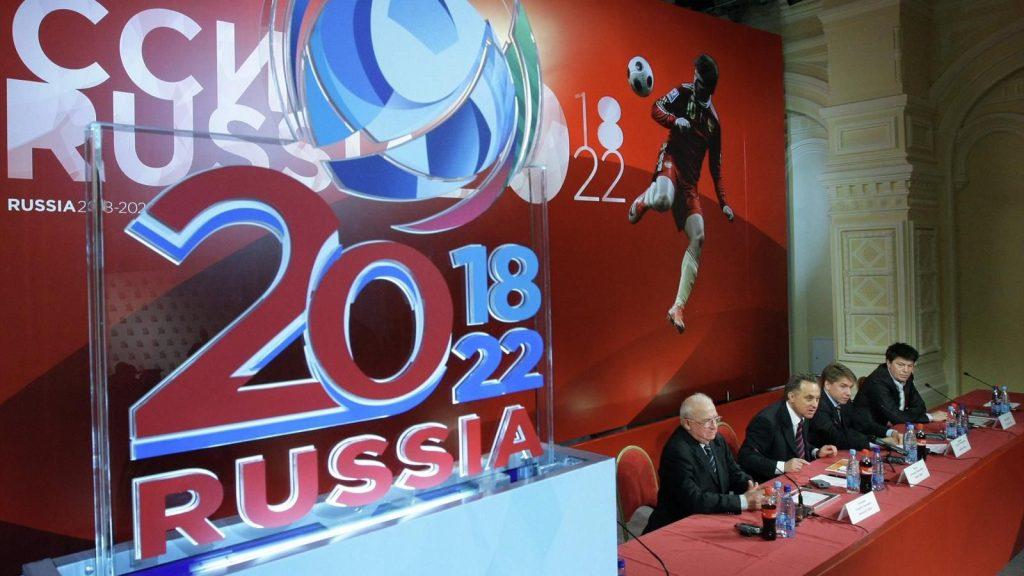 Что изменится в России благодаря ЧМ-2018