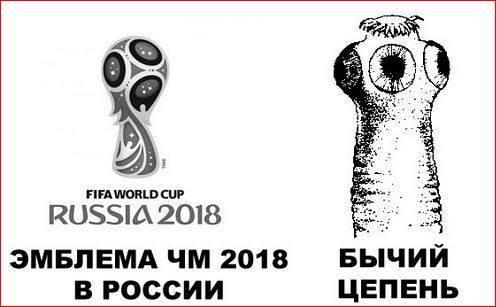 СМЕШНЫЕ КАРИНКИ, ФОТО И ВИДЕО О ЧМ 2018. Видео И 27 фото