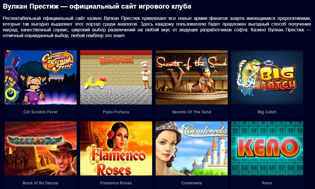 Онлайн казино intro